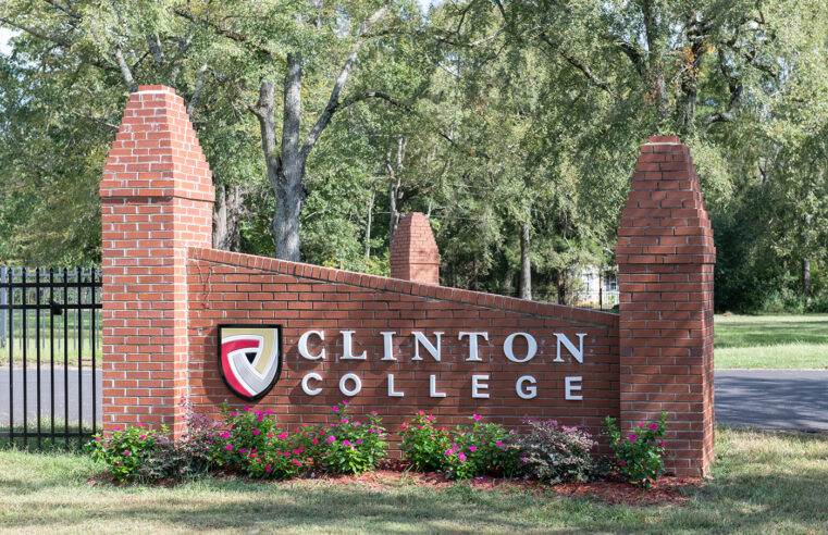 Clinton College To Offer Free Tuition For Full-Time Students This Fall